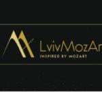 У Львові відбудеться Міжнародний фестиваль класичної музики LvivMozArt